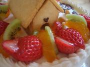 オーダーメイドのケーキ工房オランジュ