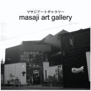 マサジアートギャラリーの作品たち