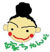 ぼんBlog