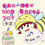 蜂蜜さんのプロフィール