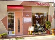 龍ヶ崎市の理容室美容室ヘアーサロンバーバーヤマナ