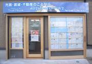 トゥルーハウス 寒川町の最新住宅情報