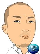 熊本職業的家庭教師の『見えざる手』
