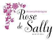 キレイにしたいのあなたを by Rose de Sally