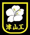 津山工業高校ラグビー部OB会・公式ブログ2