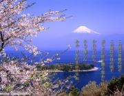 日本海_NOTO ブログ