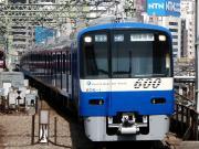 京急青空電車