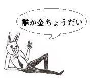 むちゃくちゃブログ( ´_ゝ`)b
