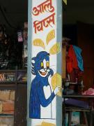 ネパールの旅、食、人
