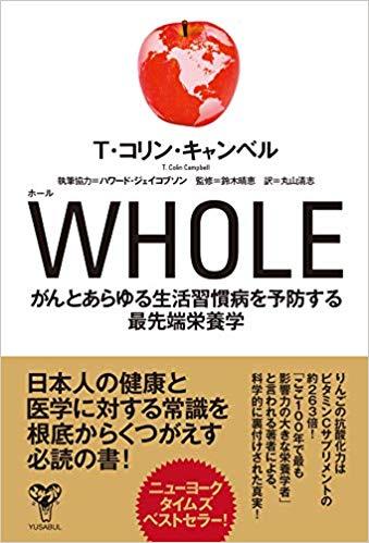 丸山@実務翻訳者養成所さんのプロフィール