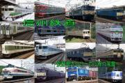 信州鉄道 -長野県内のローカル線の風景-