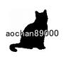 aochan89000さんのプロフィール