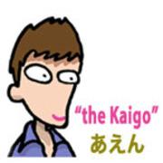 群青*介護 Blog