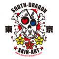 サウスドラゴンスキンアートのタトゥーブログ