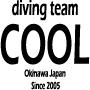 毎日発信「COOL」NEWS!!