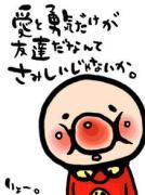 sa-yuのブログ
