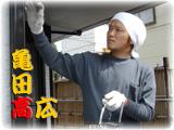 鶴亀屋(つるきや)のブログ