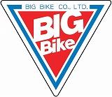 ビッグバイクグループブログ