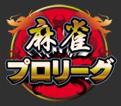 麻雀動画〜mahjong douga〜