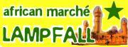 アフリカン雑貨の店 LAMP FALL