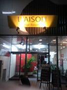 LIAISON HairResort  〜湘南の理容師日記〜