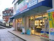 ロイヤルリゾート(株)軽井沢店
