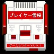 ゲームセンターYUKI