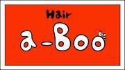 Hair a-Boo