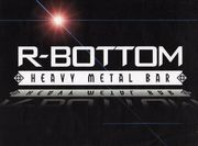 Heavy Metal / Hard Rock Bar R-BOTTOM Blog