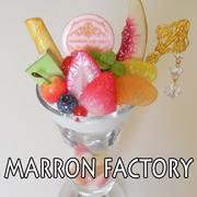 MARRON FACTORY