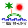 竹富町観光協会 ぱいぬ島ストーリーブログ