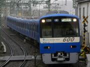 京急 603編成追っかけ日記2011