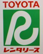 トヨタレンタリース釧路さんのプロフィール