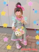 ☆よーこりん〜HAPPY DIARY〜☆