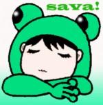 savaさんのプロフィール
