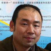 和歌山県海南市で働く社長のブログ
