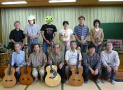 豊橋ギターアンサンブル練習日記1