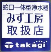 札幌南区の住宅リフォームは 株式会社 四季工房さんのプロフィール