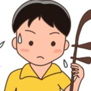 二胡ブログ by ひろし VoiceBlog版
