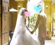スピード婚の物語