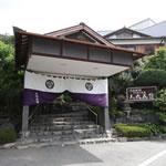明石 人丸花壇 公式ブログ