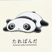 ☆漢字検定1級合格!☆