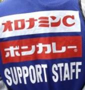 徳島VORTIS サポートスタッフBlog