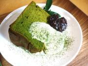 抹茶カフェ テ・ヴェールのブログ