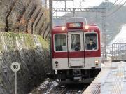 徒歩鉄B級グルメ本線