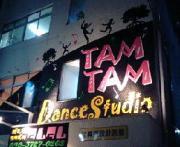 ヴァリエ/タムタムのブログ
