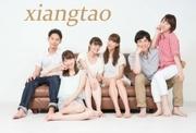 xiangtaoさんのプロフィール