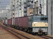 兵庫の小さな鉄道村