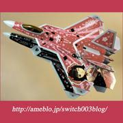 switch003blog 休日は空を見上げよう東京