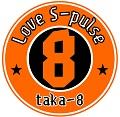 taka_8 blog